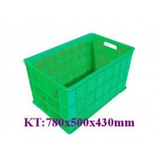 Thùng nhựa HS0199